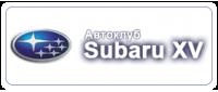 autoclub-subaru-xv.png