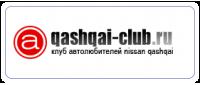 nissan-qashqai-club-logo.png
