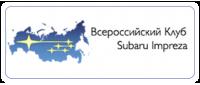 subaricru-logo.png