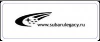subarulegacy.png